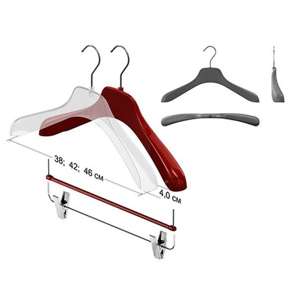 Плечико пластиковое для верхней одежды цена: 150.00 ₽